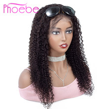 Phoebe 13x4 Kinky Curly Lace Front Wigs Human Hair Wigs With Baby Hair For Black Women Brazilian Remy Hair 150% Density(China)