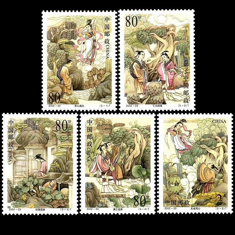 5 шт./компл. новая Почта Китая печать 2002 23 фольклор Дон Юн и Семь Феи марки MNH|Штампики|   | АлиЭкспресс