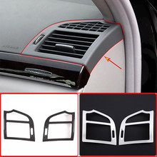 Für Mercedes Benz S Klasse W221 Auto-armaturenbrett Side Air Outlet Panel Rahmen Trim Schutz Abdeckung ABS Carbon Faser Zubehör