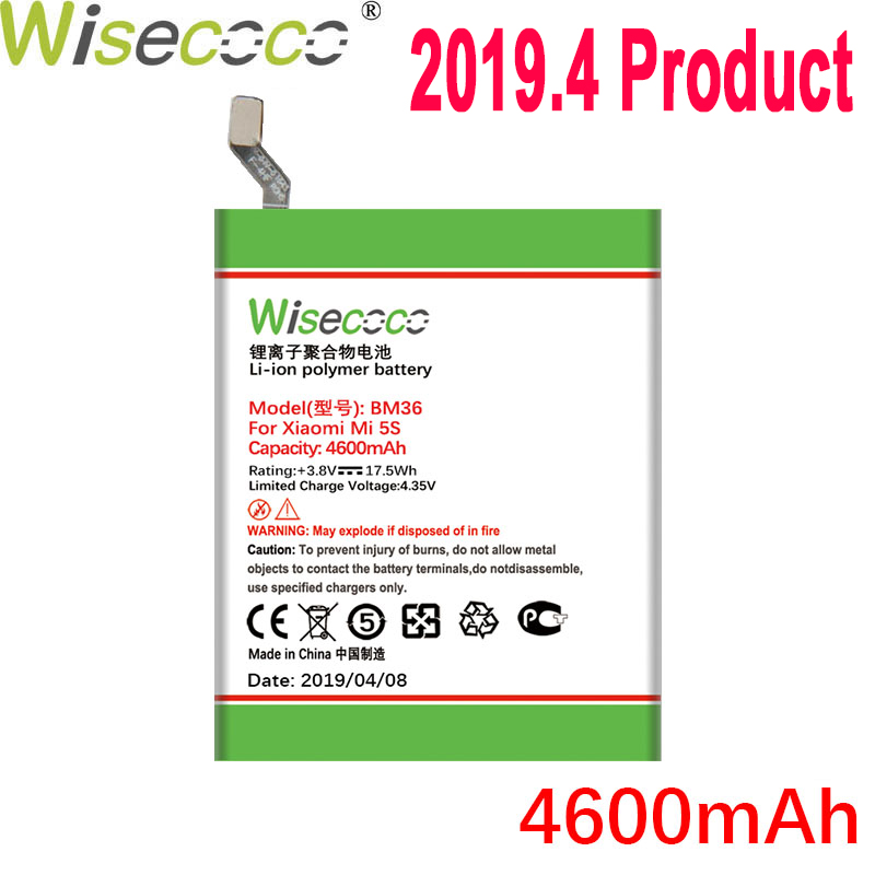 WISECOCO 4600mAh BM36 Battery For Xiaomi Mi 5S 5 S Mobile Phone In Stock Latest Production High Quality Battery+Tracking Number