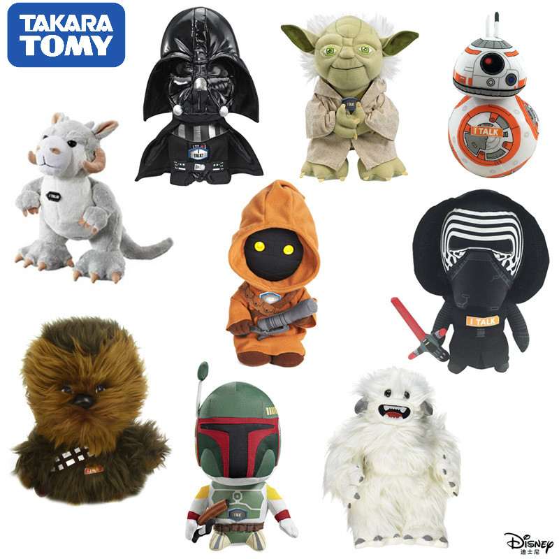 10pcs Star Wars Box Star Fan Plush Doll 9-inch Electric Voice Voice Star Wars Doll Gift Electronic Pets Toys
