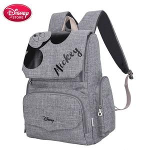 Image 4 - Disney حقيبة ظهر لحفاضات الأطفال برسومات ميكي وميني, حقيبة للأمهات، لحفظ أدوات رعاية الطفل، للسفر