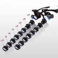 2.5X 4X 6X 8X 10X 15X 20X 25X multi-puissance Double LED lumières Loupe yeux lunettes montre réparation Loupe bijoutier Loupe