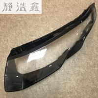 Front headlights headlights glass mask lamp cover transparent shell lamp  masks For LAND ROVER EVOQUE 2012-2015