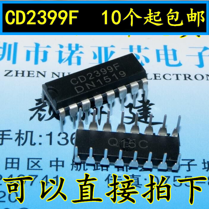 10pcs/lot New <font><b>CD2399F</b></font> CD2399 DIP16 Audio Digital Reverb Circuit image