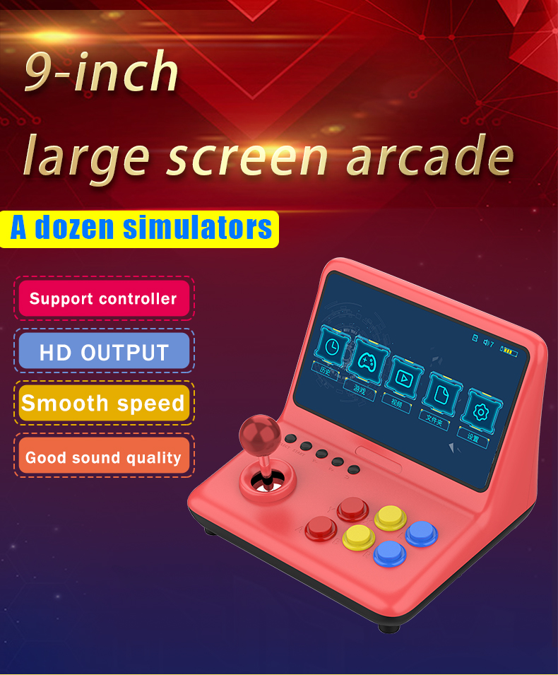 New A12 9inch joystick arcade A7 architecture quad-core CPU simulator video game...