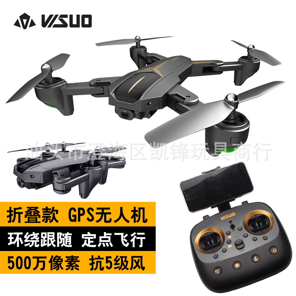 Tian Qu Xs812 GPS Around Folding Quadcopter Unmanned Aerial Vehicle Aerial Photography Drone Telecontrolled Toy Aircraft