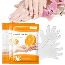 Putimi 1 пара оранжевая питательная маска для рук крем анти