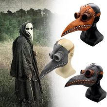 Halloween Cosplay Full Face Maske Pest Arzt Lange Nase Schnabel Vogel Crow Latex Maske Horror Party Steampunk Kostüm Zubehör(China)