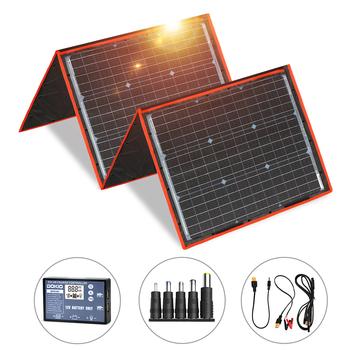 Dokio 18V 150W Panel słoneczny monokrystaliczny ładunek 12V przenośny składany Panel słoneczny chiny dla łodzi na zewnątrz kemping samochód RV tanie i dobre opinie CN (pochodzenie) None 70*50*1 2cm FFSP-160M 36*2 Monokryształów krzemu 160W