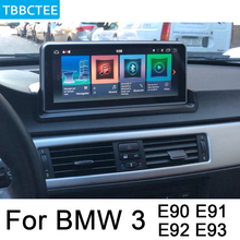 цена на For BMW 3 E90 E91 E92 E93 2005~2012 Android Car GPS DVD Navi Player Audio Stereo HD Touch Screen All in one