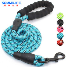 Hot style Nylon Dog Leash Reflective 1.5M Long with Comfortable Padded Handle Durable Pet Traction Rop