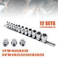 1/4 дюйма 3/8 дюйма Torx Star Socket Set Femal E тип розетки гаечный ключ головка E4 E5 E6 E7 E8 E10 E12 E14 E16 E18 E20 Инструменты для ремонта авто