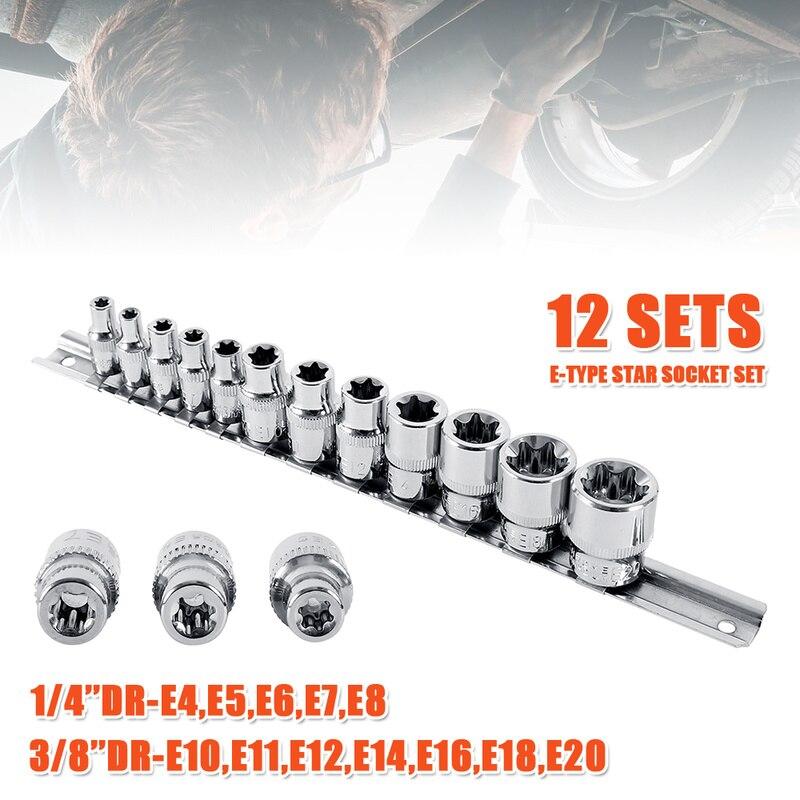 1/4 インチ 3/8 インチトルクススターソケットセット人間サンドバッグ E タイプソケットレンチヘッド E4 E5 E6 E7 E8 E10 e12 E14 E16 E18 E20 自動車修理ツール