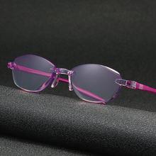 Очки для чтения с защитой от сисветильник света изысканные модные