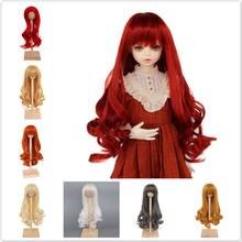 Модная Кукла 1/3 1/4 1/6 bjd sd с длинными вьющимися волосами
