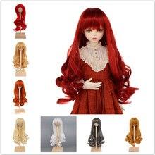 Fashion 1/3 1/4 1/6 bjd sd doll long  curly hair high temperature fiber hair blue doll wig multi-color doll accessories