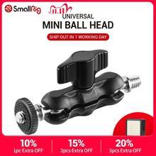 كاميرا صغيرة DSLR قابلة للتعديل Ballhead كرة صغيرة جبل رئيس ل شاشة كاميرا/فلاش ضوء دعم مع 1/4 برغي 2157
