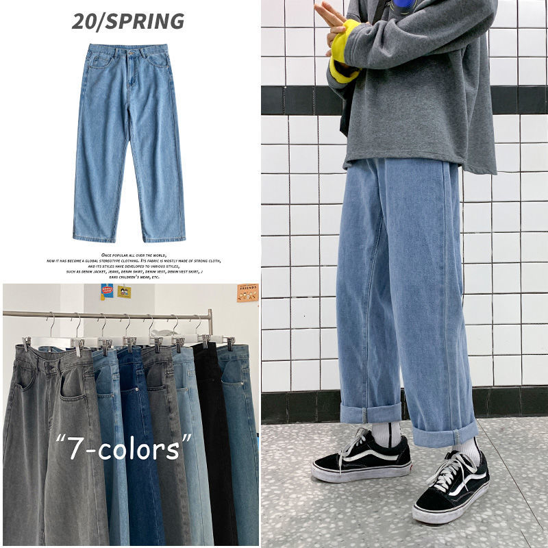Privathinker Man Large Straight Casual Jeans Mans 2020 Autumn Fashion Collage Streetwear Jeans Loose Denim Pants Male Clothing