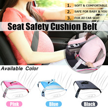 Car Auto Seat Safety Belt For Pregnant Woman Girls With Soft Seat Mat Shoulder Cushion Protection Safety Anti-skidding Strap