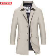 FGKKS Casual Brand Men Solid Trench Coats New Men's Mid-Length Thin Turn-Down Collar Business Slim Male