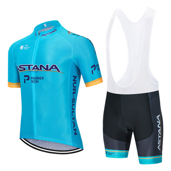 цена на 2020 Tour new ASTANA cycling TEAM jersey 20D bike shorts suit Ropa Ciclismo mens Short sleeve PRO bicycle Maillot Pants clothing