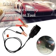 Profissional universal obd2 ferramenta de substituição da bateria automotiva computador ecu poupança memória fonte alimentação de emergência do automóvel cabo alimentação fonte automotiva