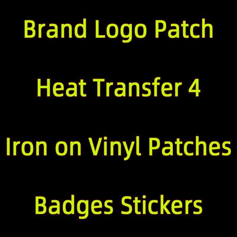 Термотрансферная виниловая наклейка «сделай сам», фирменные нашивки с логотипом для одежды, термотрансферные наклейки для одежды, апплика...