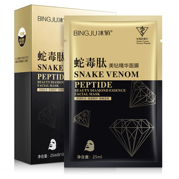10 pieces Snake Venom Peptide Beauty Diamond Essence Facial Mask Anti-Aging Moisturizing Oil-control Whitening  Unisex