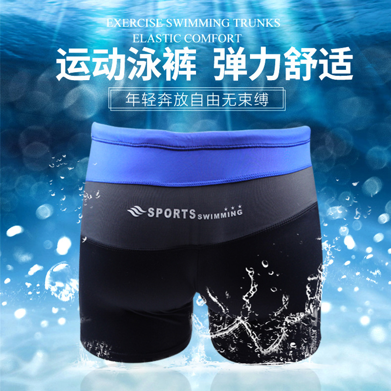 Trend Summer Men's Quick-Dry Breathable Shorts Mixed Colors Fashion Hot Springs Swimming Trunks Comfortable AussieBum New Produc