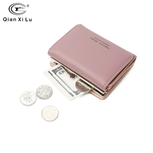 Female purse short Korean fashion Pu Leather Small Coin Purse three fold wallet wallet  for Travel Students Card Holder Purses
