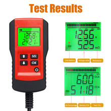 KKMOON Portable Digital 12V Car Battery Tester Load Test Analyzer for Voltage Resistance and Deep Cycle Battery Life(China)