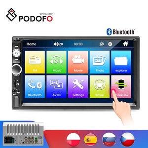 "Podofo 2 din car radio 7"" autoradio Multimedia player MP5 Auto Car audio Autoradio Bluetooth USB Backup Monitor 2din auto radio(Hong Kong,China)"