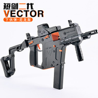 Le Hui Dagger 2 Generation for the Bomb under Victor Water Gun Bursts of Electric CS Real Person Chicken Toy Gun Vector