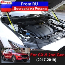 Car Accessories Front Hood Bonnet Hydraulic Rod Engine Lift Support Gas Spring Strut Cover For Mazda CX-5 CX5 KF 2017 2018 2019