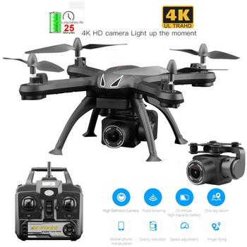 Best RC Drone 4K HD Camera With Live Video Quadcopter WIFI FPV Drone One-button Return Flight Hover Fly 25mins RC Helicopter