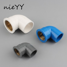 20 25 32mm Water Supply Pipe 90 Degree Copper Female Thread Elbow Joint 1/2'' 3/4'' 1'' PVC Reducing Connector Garden Hose Joint стоимость