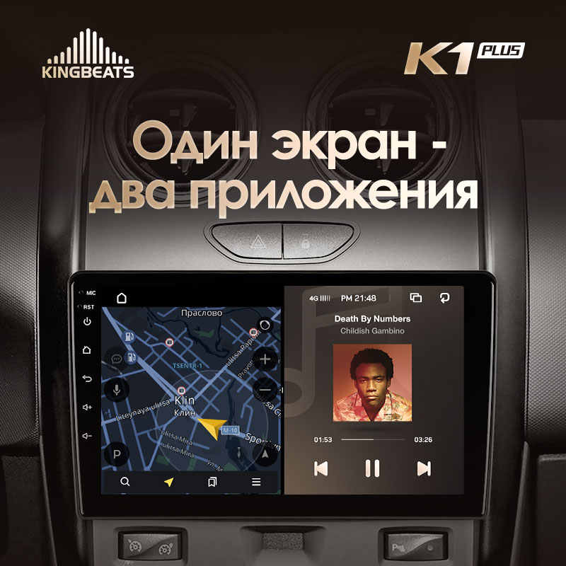 KingBeats Android 8.1 Octa-Core head unit 4G in Dash Car Radio Multimedia Video Player Navigation GPS For Renault Duster