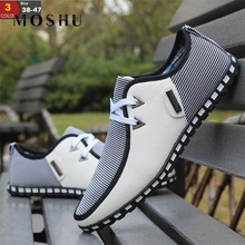 Fashion Driving Shoes Men Flats Slip On Loafers Italian Breathable Flat