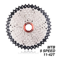 цена на MTB 9 Speed 11-42T Cassette Mountain Bike WIDE RATIO 9S 27S  Freewheel Compatible for Shimano M430 M4000 Bicycle Parts