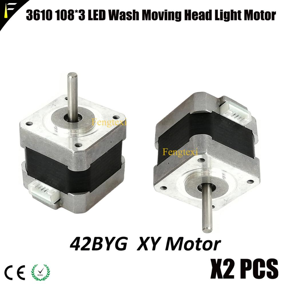 2pcs LED3610 LED108 Moving Head Light 42BYG Step XY Band Motor 575w1200w Moving Light Special Motor Spare Parts Replacing Motors