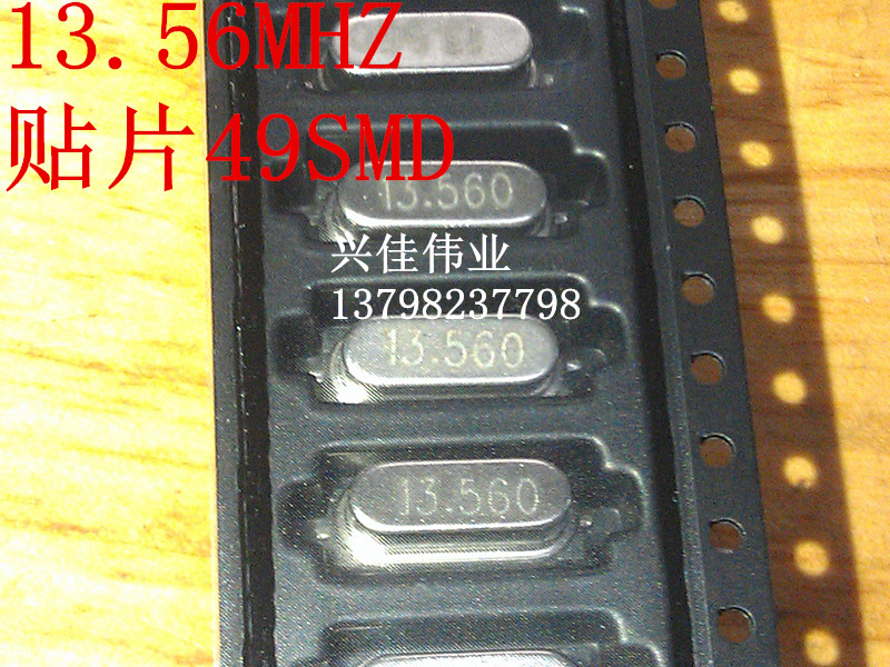 13,560 МГц 13,56 МГц 13,56 49SMD