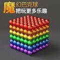 DIY Metal Neodymium Magic Magnet Magnetic Balls Blocks Cube Construction Building Toys Colorfull Arts Crafts Toy