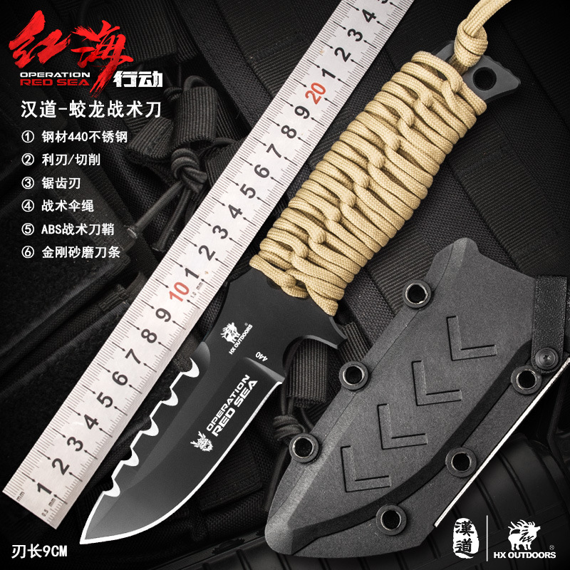 Hot Selling Red Sea Hx Outdoors Dragon Survival Saber Open Country Defensive Carry-on Knife Outdoor Tactical Special Warfare Kni