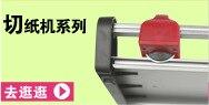Hatten канцелярские сверхмощные скобы толстые скобы 23/13 заказ 80-100 Zhang