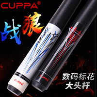 NEW China Cuppa Billiard Pool Cue Stick 12.75mm 11.75mm Tiger Tip Size Mezz Joint White Black Color Hard Maple Shaft
