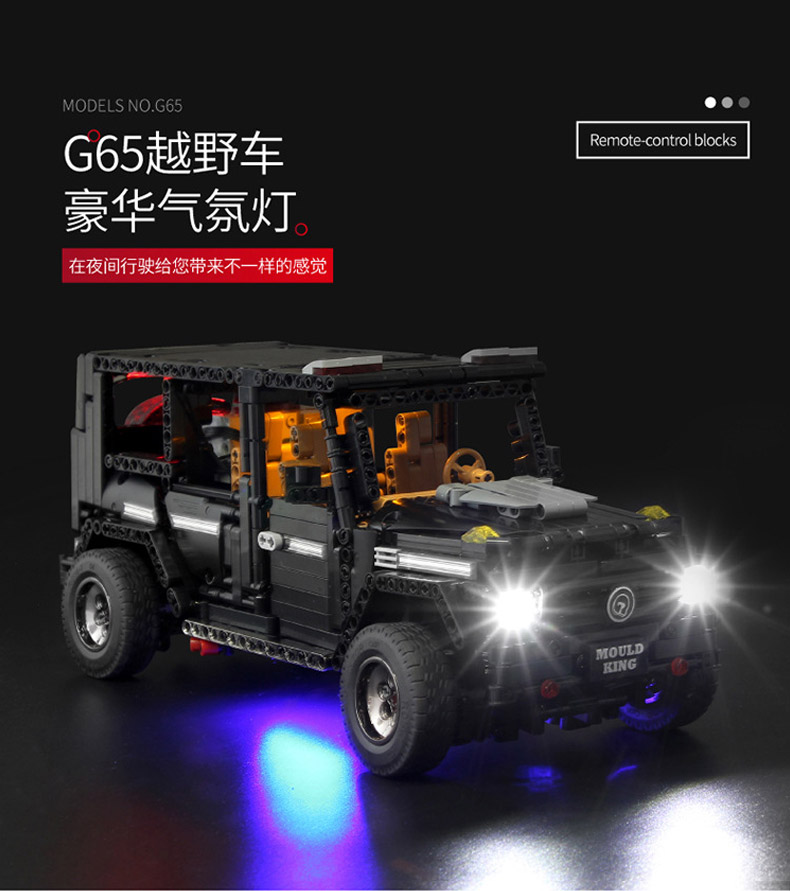 MOULD KING MOC 20100 Compatible 13070 Technic  Benz SUV G500 AWD Wagon Offroad Vehicle Building Block 13