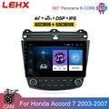 LEHX 10,1 дюймов 2 Дина fndroid 9 2 Гб Оперативная память автомобиль радио мультимедиа плеер для Honda ACCORD 7 2003-2007 GPS навигации 2din автомобильный dvd плеер а...