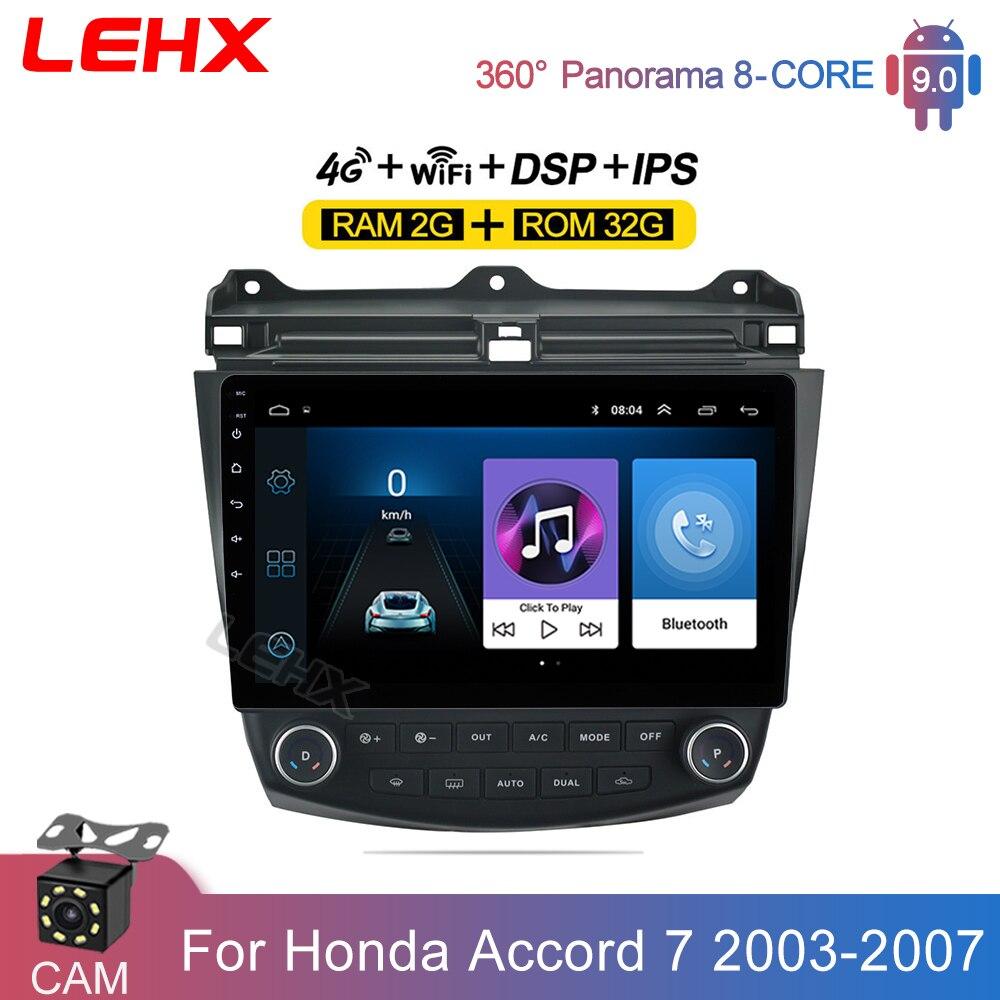 Lehx lehx 10.1 polegada android 9 2gb ram rádio do carro reprodutor de multimídia para honda accord 7 2003-2007 gps navegação 2din dvd