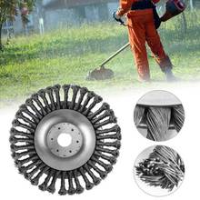 8 inch Steel Trimmer Head Garden Weed Steel Wire Brush Break-proof Rounded Edge Weed Trimmer Head for Power Lawn Mower Grass(China)